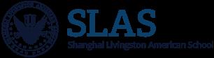国际学校 – 上海李文斯顿美国外籍人员子女学校