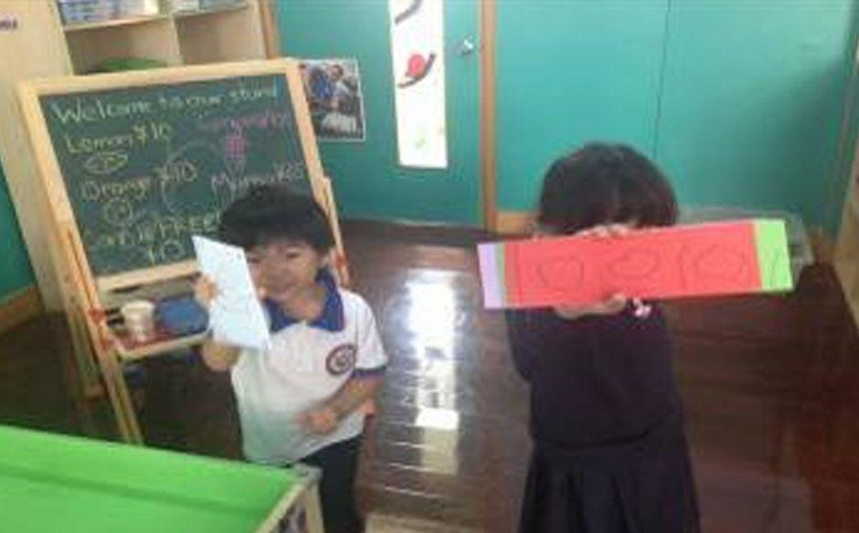 PreschoolA1